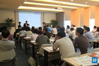 Kizuna-VietNhat_businessmatching22Aug (3)