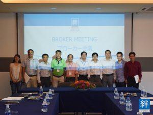 Kizuna_broker_meeting02