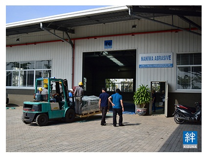 kizuna-news-Auxiliary-industry-Vietnam01