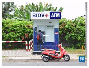kizuna-ATM01