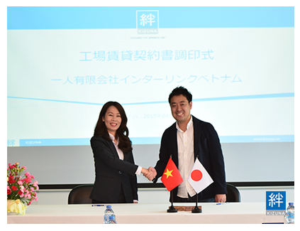 kizuna-interlink-contract-signing03