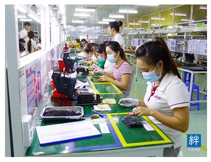 Đầu tư nước ngoài tại Việt Nam