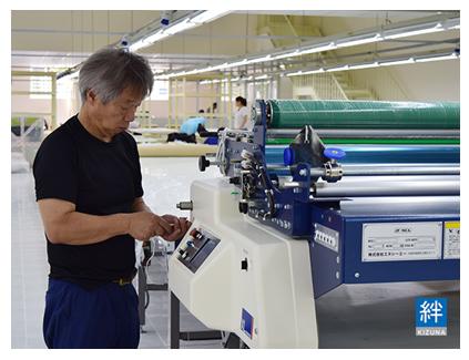 Đầu tư nước ngoài tại Việt Nam trong 11 tháng năm 2015