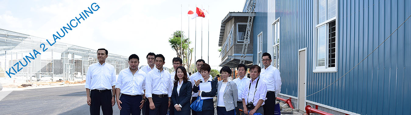 Banner-kizuna-november02