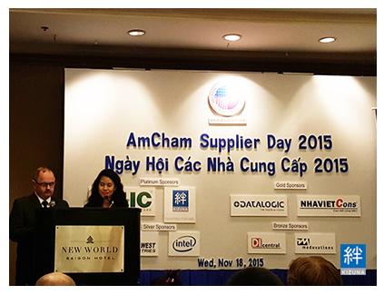 Kizuna JV Corporation sponsors Amcham Supplier Day 2015