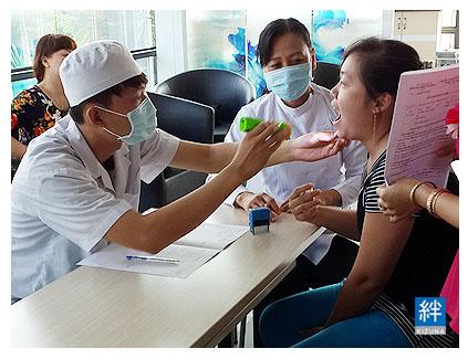 periodic physical examination2