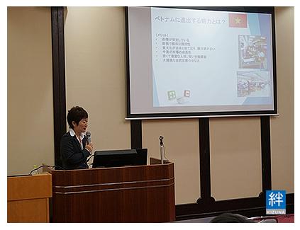 kizuna-lecture-at-hiroshima02