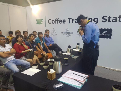 Coffee Training Station