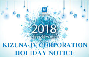 KZN-new-year-2018---holiday-notice