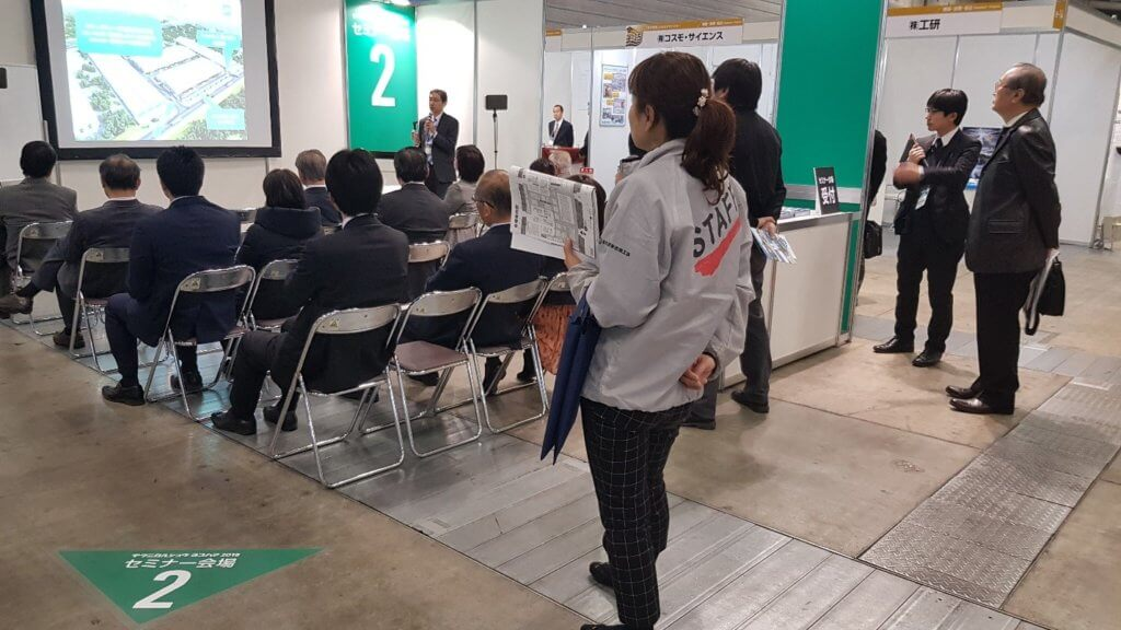 Kizuna's seminar at Yokohama