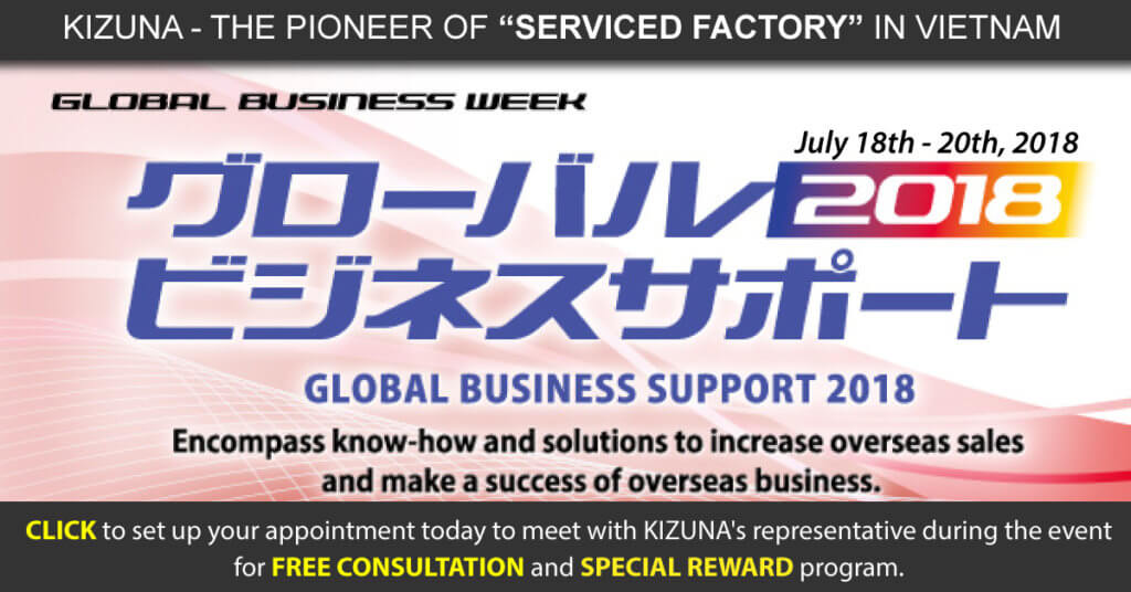 Global Business Support Registration Banner