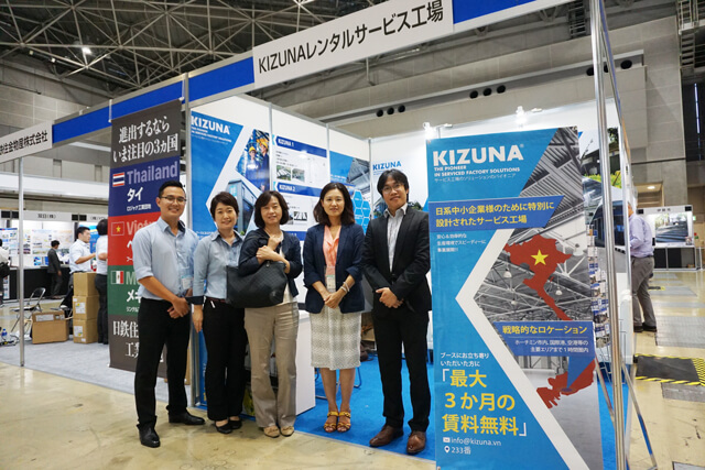 businesses-visited-kizuna's-booth-at-global-support-business-2018